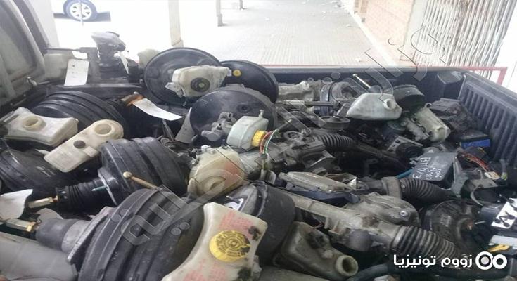 صالة عرض مندوب مبيعات معتدل بيع قطع السيارات المستعملة Ffigh Org